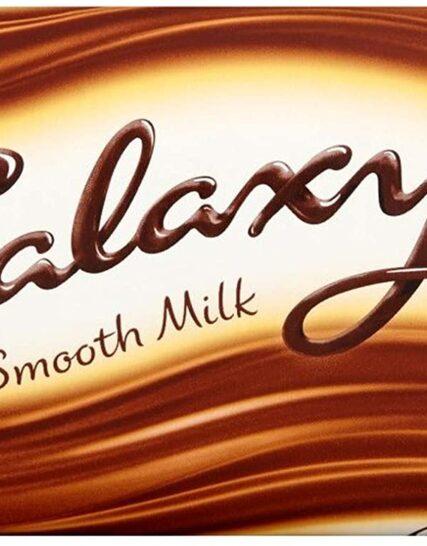 Galaxy Smooth Milk Chocolate Bar, 110g